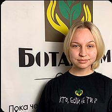 Дидяева-Венера.png