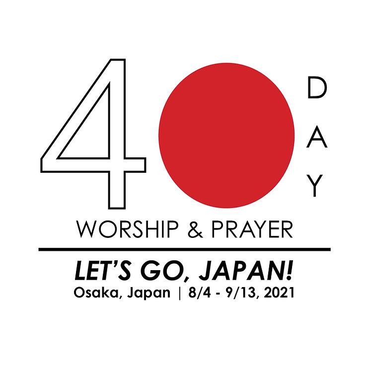 40 day Japan logo 3.png