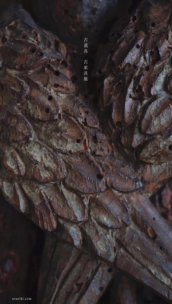 古道具 古家具展 at うつしき(福岡) 開催のお知らせ