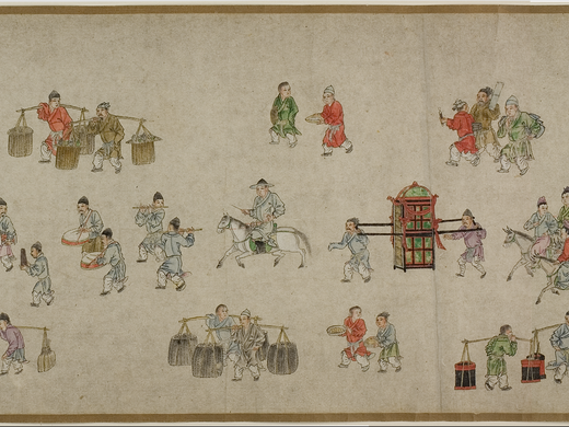 Hand scroll | 'Marriage procession'