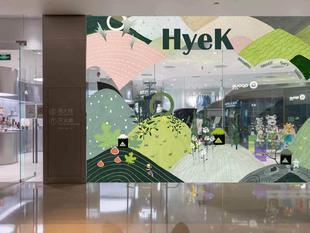 Hyek   poster design