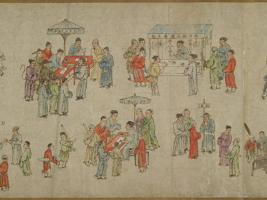 Hand scroll | 'Stalls of medicine, physiognomy, calligraphy, and fortune-telling'