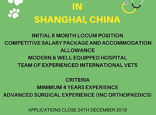 VET VACANCY IN SHANGHAI, CHINA.png