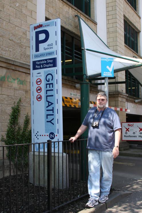 Gellatly Car Park