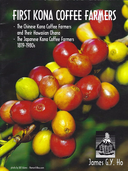 First Kona Coffee Farmers