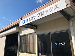 IMG-0632.JPG
