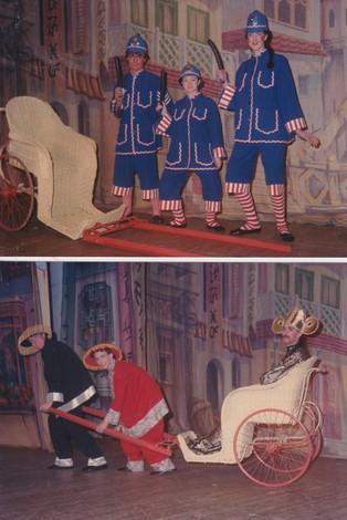 1986 Aladdin (31).jpg
