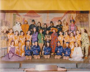 1976 Aladdin (2).jpg