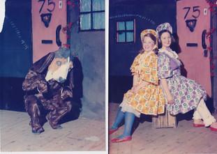 1975 Old Women (12).jpg