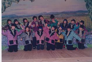 1991 OW (49).jpg