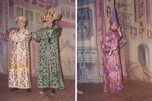 1986 Aladdin (26).jpg