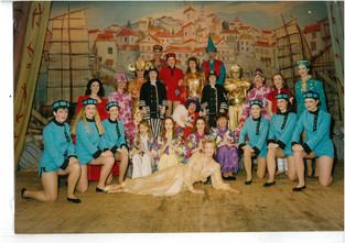 1994 Aladdin (1).jpg