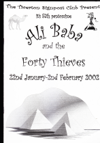 2002 front.png