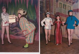 1986 Aladdin (24).jpg