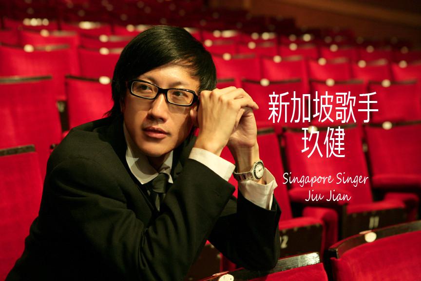 celebrity photoshoot Singapore Singer / Producer Jiu Jian