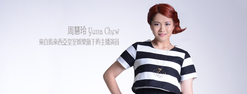Facebook Cover Photo for Yuna Chew
