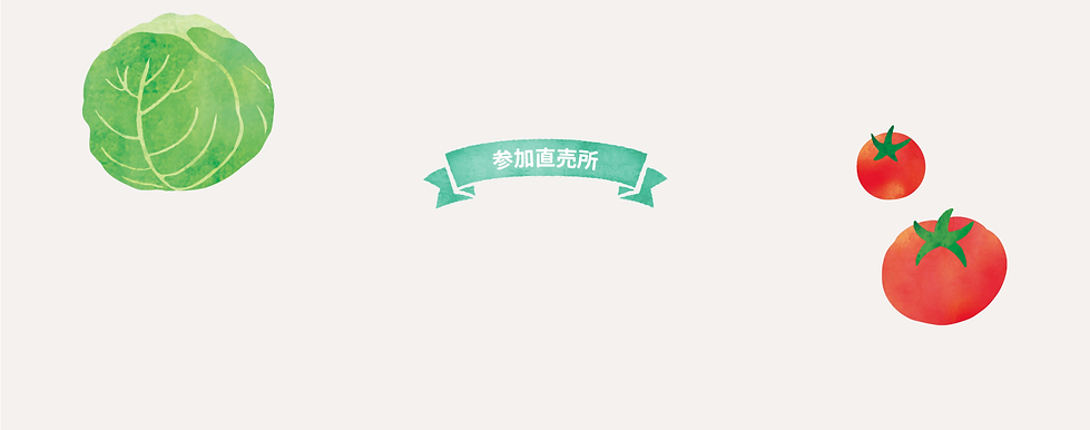 tsumagoi_ol_07.png