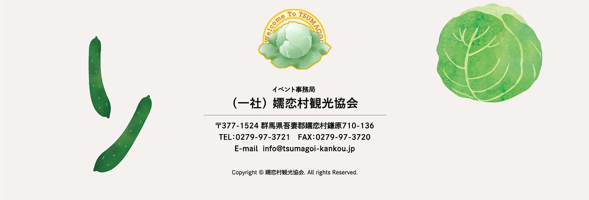 tsumagoi_ol_10.png