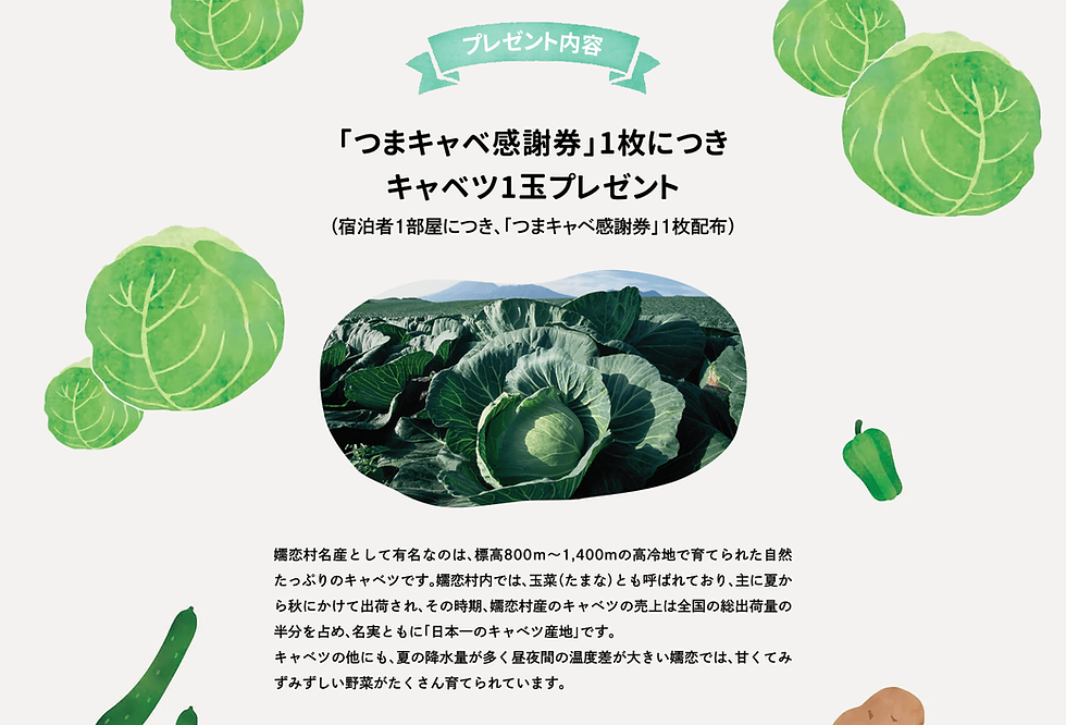 tsumagoi_ol_055555.png