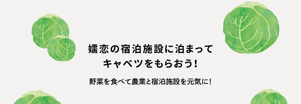 tsumagoi_ol_03.png