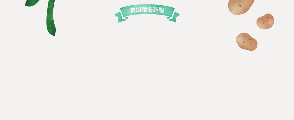 tsumagoi_ol_066.jpg