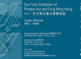 Opening Performance for X+Y: DUO SOLO EXHIBITION OF PHOEBE HUI AND TUNG WING HONG