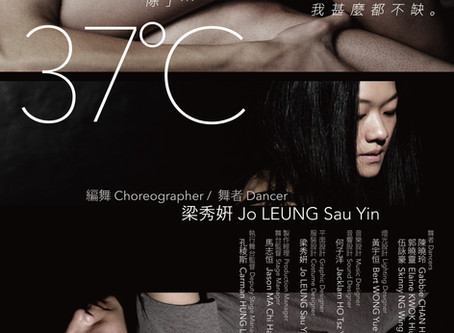 37ºC: Poster