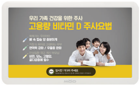 vod로딩.PNG