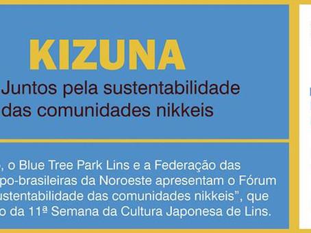 Fórum de Lins – Fórum de Líderes Nikkeis no 6º Lins Fest e XI Semana da Cultura Japonesa