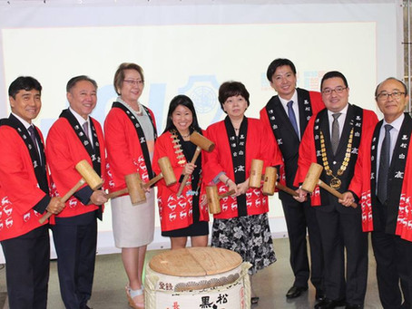 Cerimônia de Posse Gestão JCI Brasil Japão 2017
