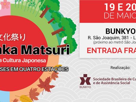 Palestra de Educação Japonesa: Metodologia e Valores no Bunka Matsuri 2018