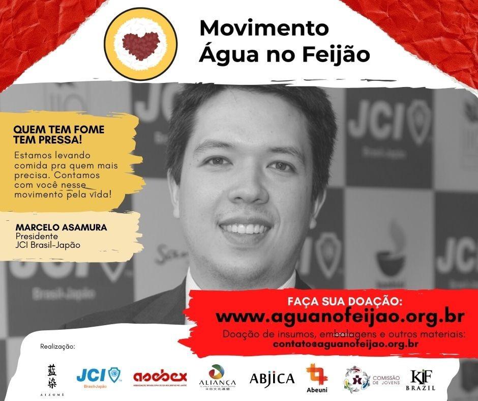 Movimento Água no Feijão - Marcelo Asamura
