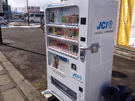 Iniciativa da JCI Japão