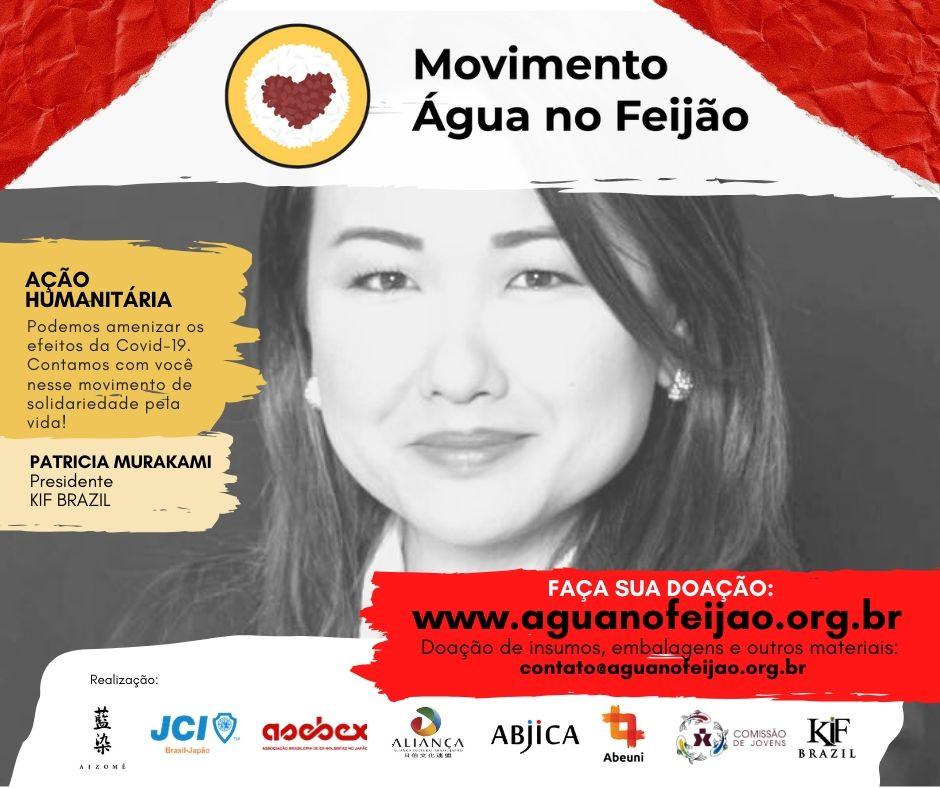 Movimento Água no Feijão - Patricia Murakami
