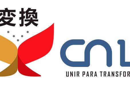 Programação Convenção Nacional da JCI Brasil 2019