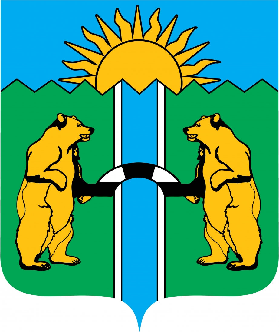 Комсомольский муниципальный район
