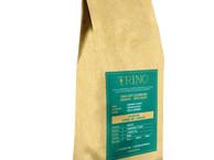 Café orgánico de San Gil en grano