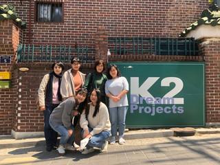 K2 인터내셔널 방문
