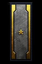 g. Lieutenant.png