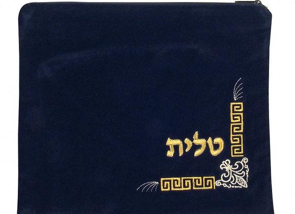 Dark Blue Velvet Tallit & Tefillin Bags-Fleur de Lys