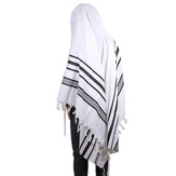 Tallit Prayer Shawl
