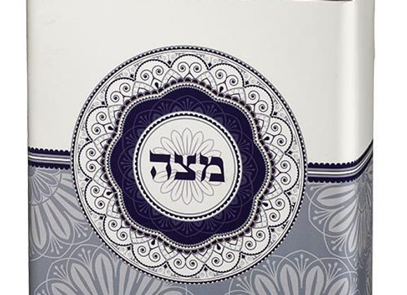 Square Matzah Tin Storage Box, 21 x 19 cm
