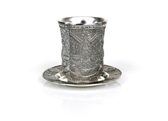 Silver Plated Kiddush Cup and Plate - Filigree Design