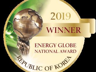 National ENERGY GLOBE Award Republic of Korea 2019! Winner: Dr. Urine!