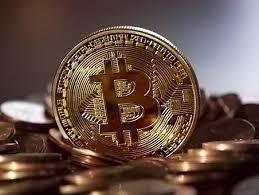 Image d'une pièce de Bitcoin.