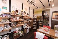 ハーブティと香りのお店&shu