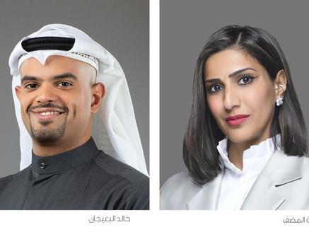 غيتهاوس كابيتال تعيّن خالد البعيجان رئيس تنفيذي وعائشة المضف رئيس تنفيذي للعمليات
