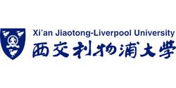 XJTLU-logo