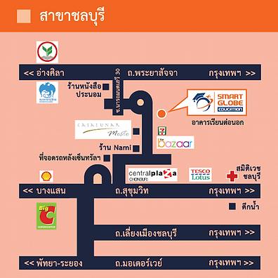 SGE Map (Chon Buri).png