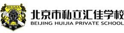 Beijing-huijia-logo